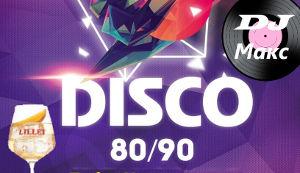 DISCO 80/90
