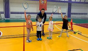 Пробное занятие по теннису