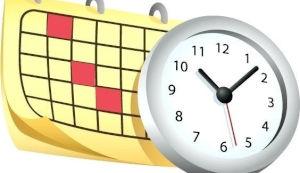 Изменения в расписании